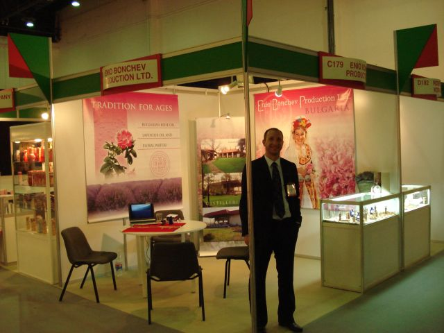 Bautyworld Middle East 2007, Dubai, UAE 1.jpg
